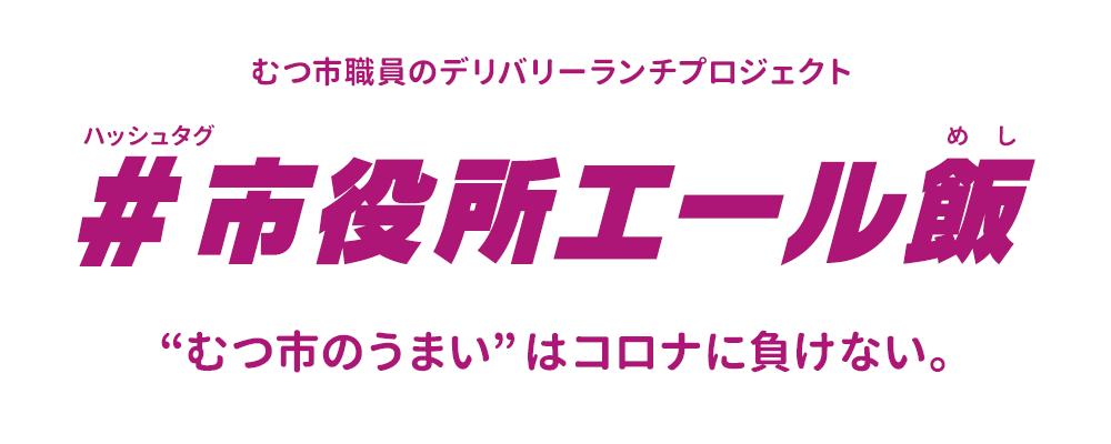 店 コロナ sos 手芸